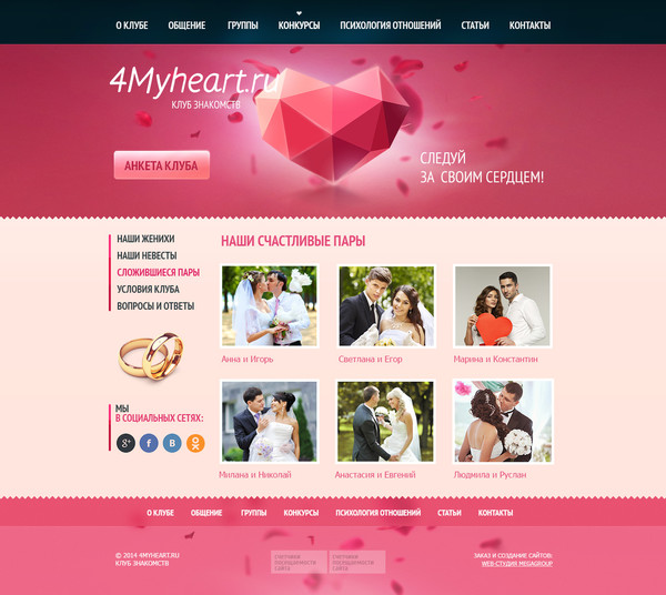 Сайт знакомств казахстан секс